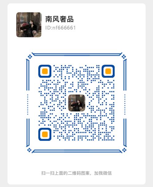 包包密码网微信二维码